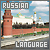 Russian Language: